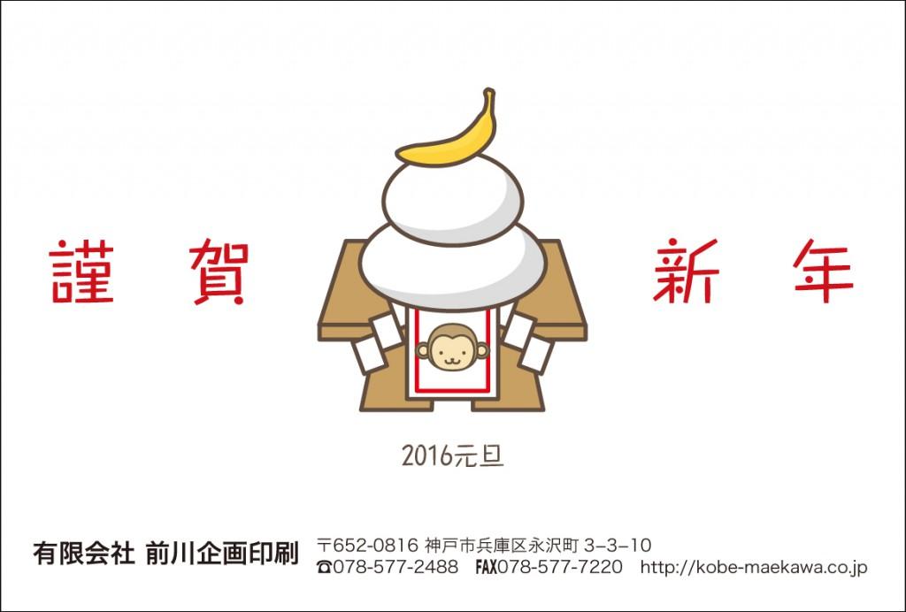 nenga-template02