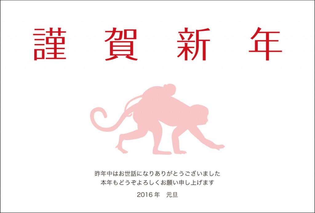 nenga-template05